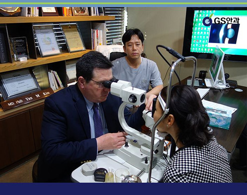 GS Eye Center Corea May 2015 (4b).jpg