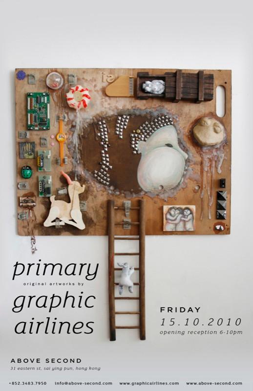 Primary - Solo Exhibition