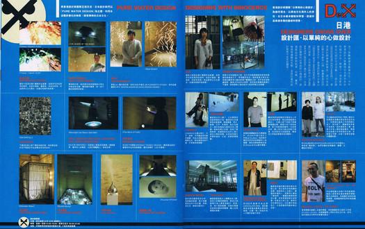 milk-magazine-489-01122010_5558265436_o.