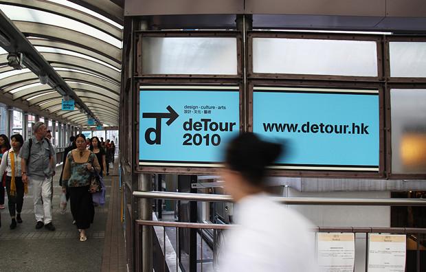 detour2010-bunting71_25818779204_o.jpg