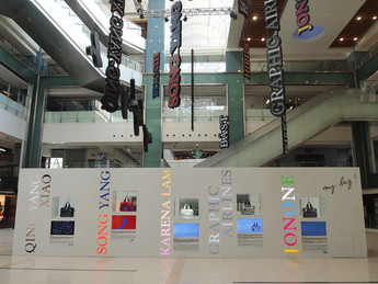 exhibition-at-new-town-plaza-shatin-hong