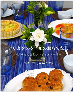Cook Book Cover Image_Oct2020.png