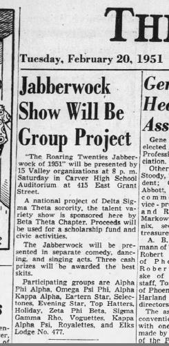 February 20, 1951