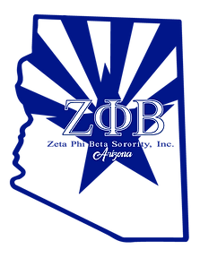 az-zeta-logo transparent.png