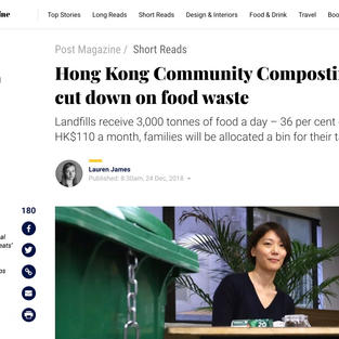 """""""[HKCC] helps to cut down..."""""""