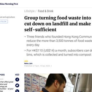 """Group turning food waste..."""