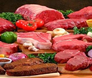 Carne com 7% de desconto