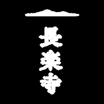 縦_白 (1).png