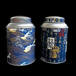 Hokusai et Kanji