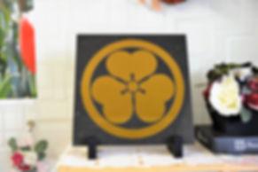 タイルに金色家紋