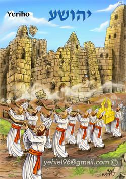 Murailles de Yeriho