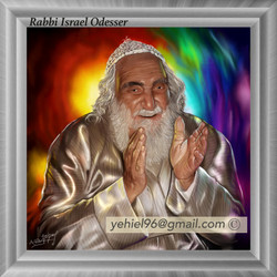 Rabbi Israel Odesser