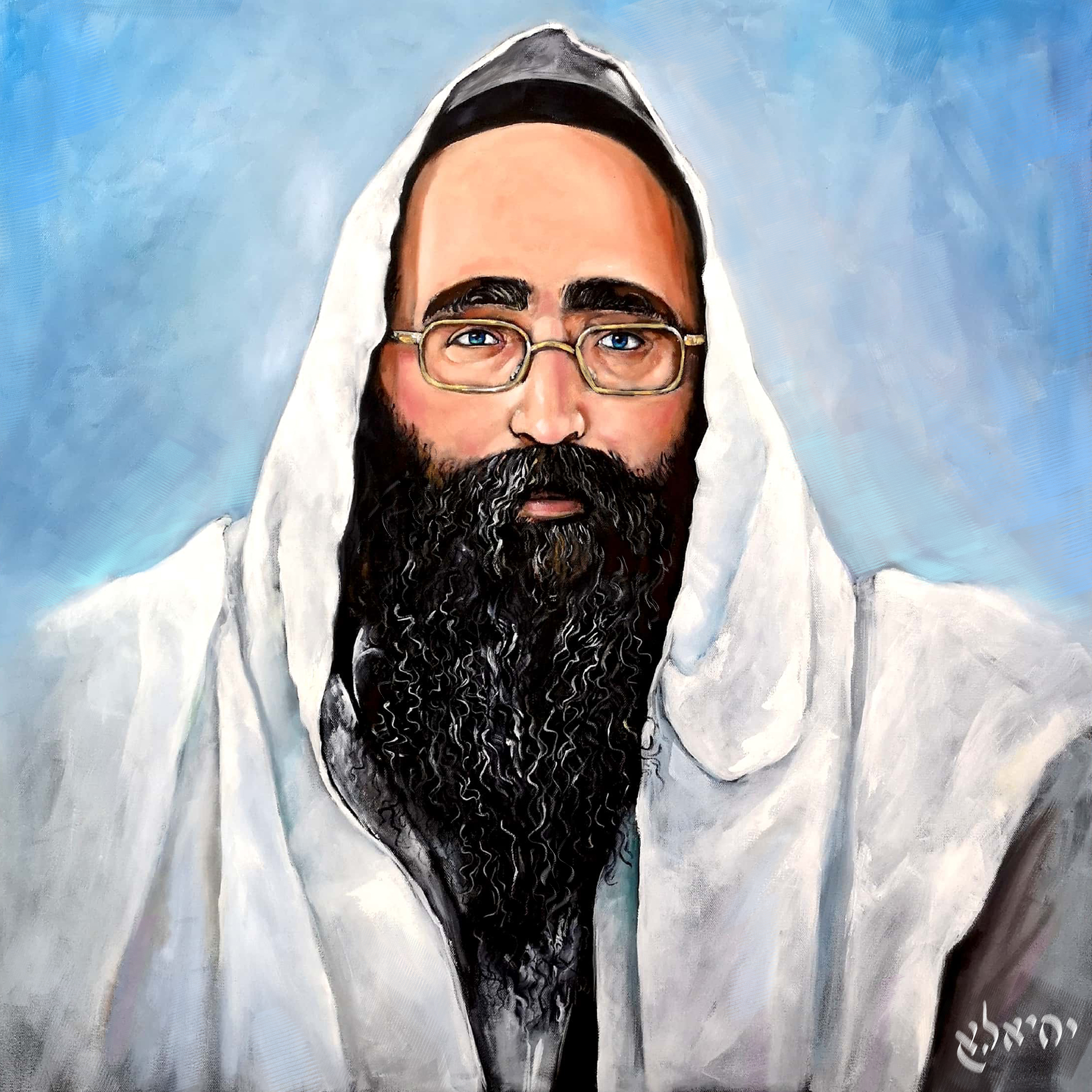 RABBI YCHAYAOU