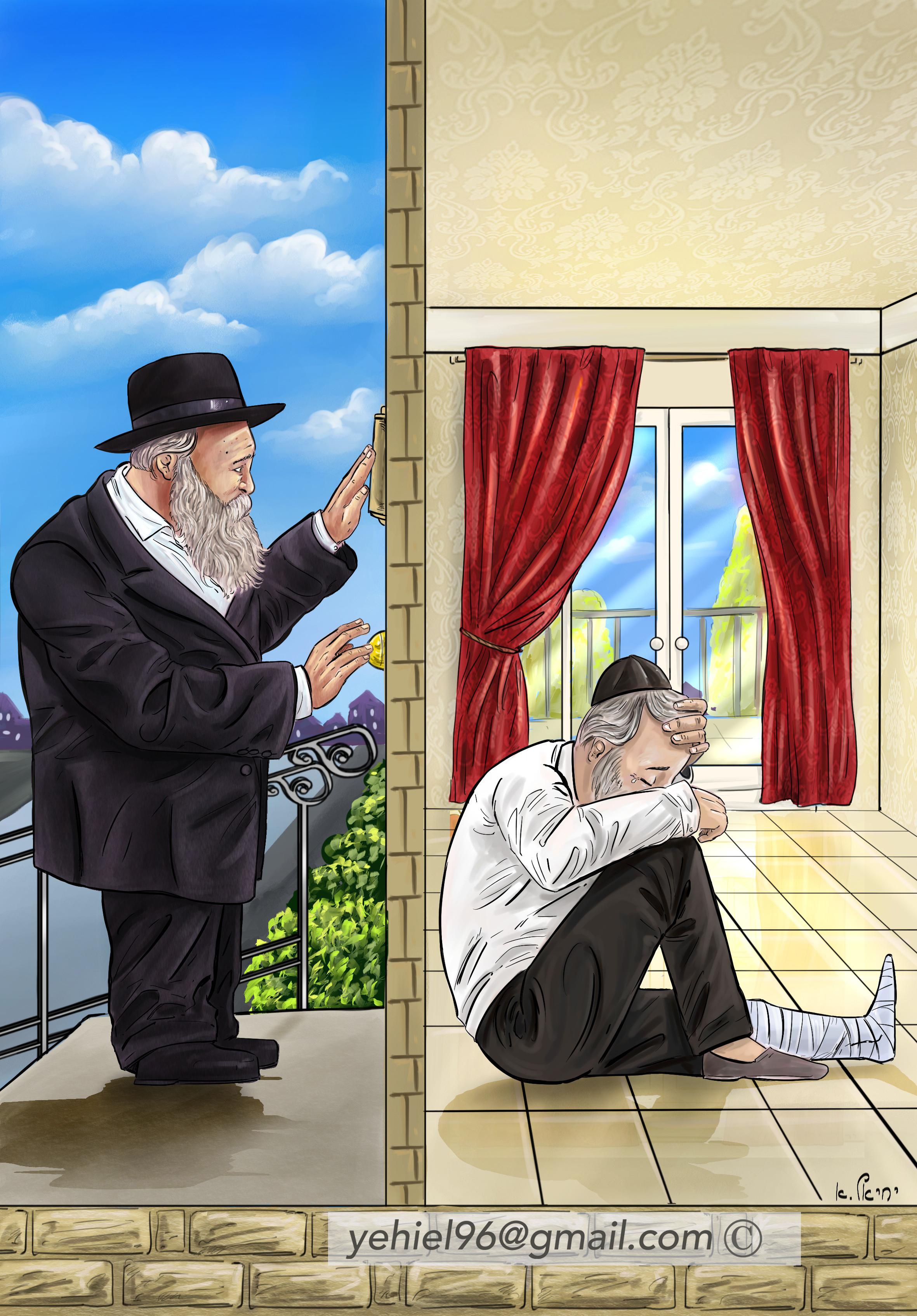 rav haim