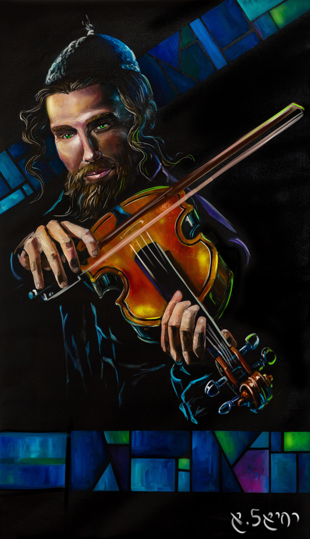 Violon breslev