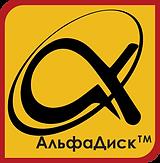 Альфадиск логотип