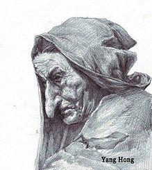 Witch crone.jpg