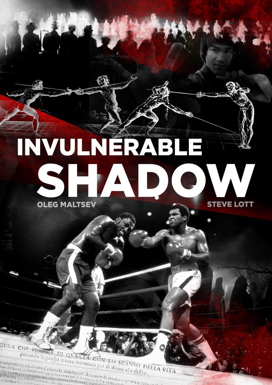 Invulnerable shadow. Oleg Maltsev