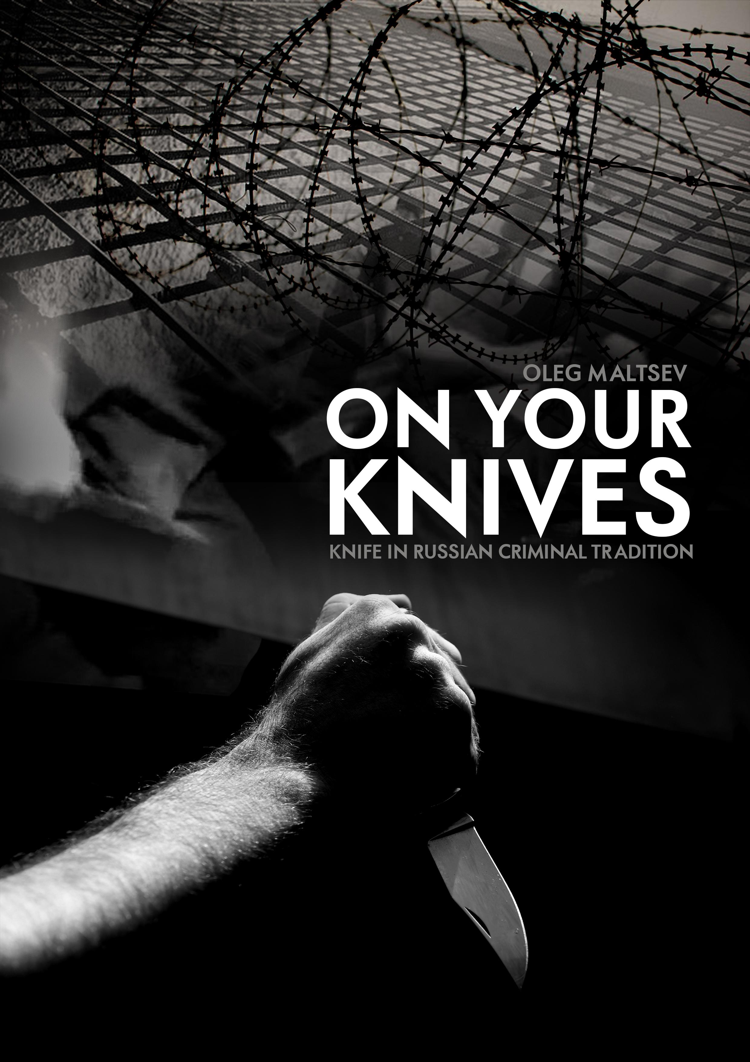 On your knives. Oleg Maltsev
