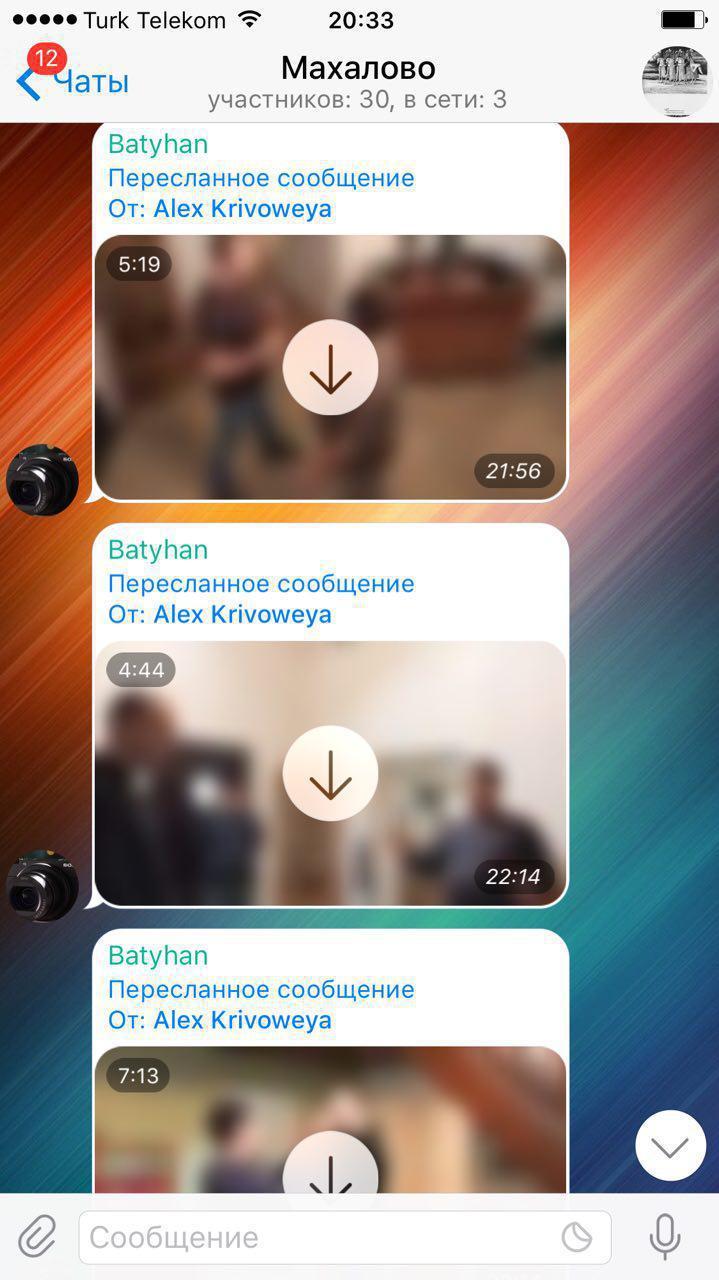 Махалово - курс в Телеграм