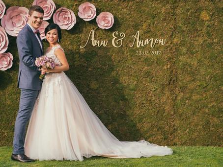 Сватба Лин и Тони /// L&T WEDDING