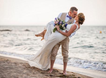 Сватба Биби и Кольо  /// B&K WEDDING