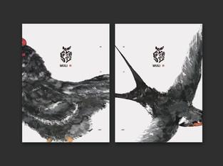 烏禮 WULI VI Design