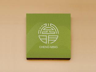 澄明文化 CHENG MING VI Design