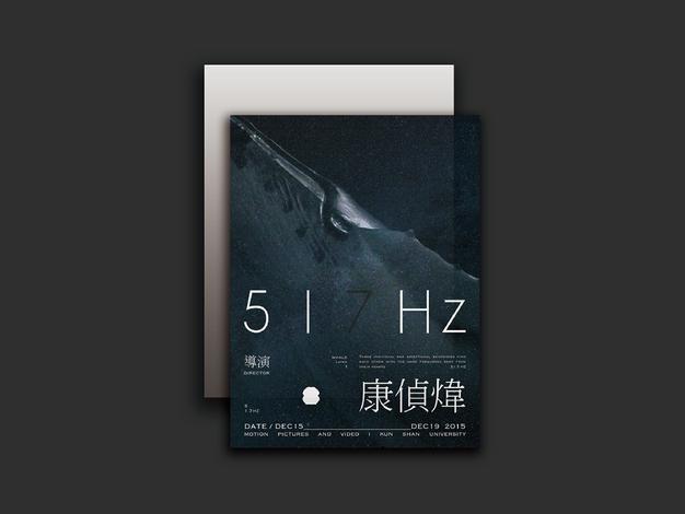 51.7Hz VI Design