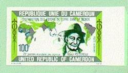 Cameroon Follereau World Leprosy Day 1979