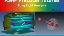 [교육공지] 2019년 8월 Stray Light 분석 실무 교육 신청 안내 -신청만료