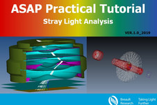 [교육공지] Stray Light 분석 실무 교육 신청 안내 -신청만료