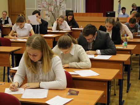 Объявлены изменения порядка проведения ЕГЭ и государственной итоговой аттестации выпускников 9 и 11