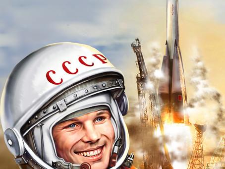 """Конкурс """"Наследники Юрия Гагарина"""""""
