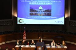 US-China Youth Summit
