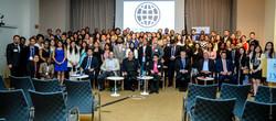 World Bank Forum Group Photo