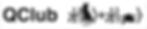 qclub-logo.png
