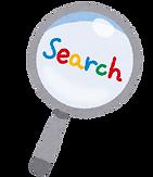 search_mushimegane.png