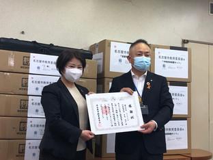 名古屋教育委員会に抗原検査キットと二胡を寄贈