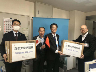 2020.03.18 京都大学病院様にマスクを寄付しました。