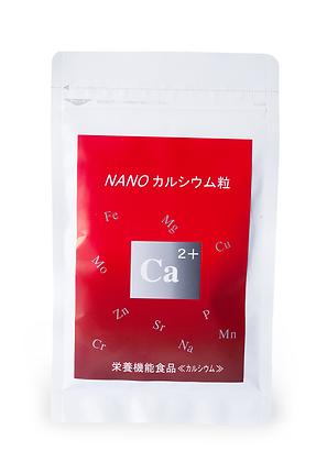 Nano calcium