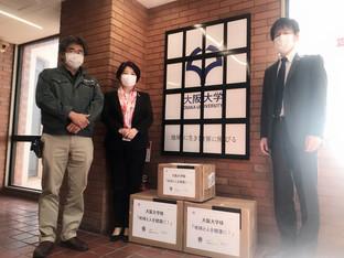 大阪大学に研究用抗体検査機器と検査キット寄贈