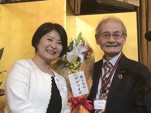 ノーベル化学賞受賞者、吉野先生の講演会に参加しました。