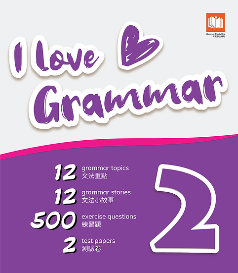 I Love Grammar Level 2