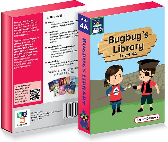 Bugbug's Library 4A 10本一套