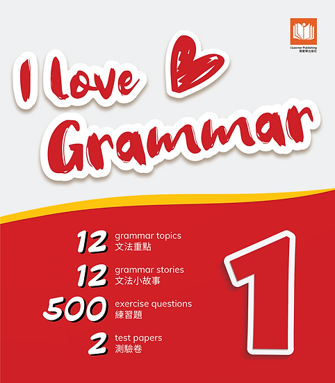 I Love Grammar Level 1