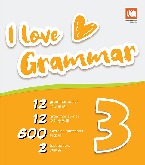 I Love Grammar Level 3