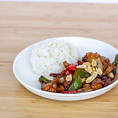 Kungpo Chicken Rice