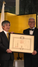 Co-Chair Okamoto receives Order of the Rising Sun