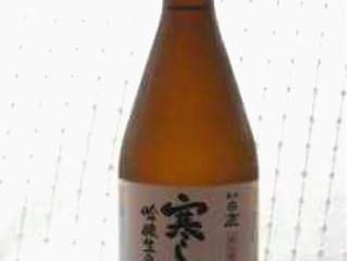辰馬本家 寒しぼり 吟醸生原酒 生酒の保存方法